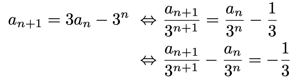 \begin{align*}a_{n+1}=3a_n-3^n\Leftrightarrow &\frac{a_{n+1}}{3^{n+1}}=\frac{a_n}{3^n}-\frac{1}{3}\\\Leftrightarrow &\frac{a_{n+1}}{3^{n+1}}-\frac{a_n}{3^n}=-\frac{1}{3}\end{align*}