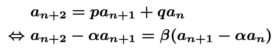 \begin{align*}&\boldsymbol{a_{n+2}=pa_{n+1}+qa_n}\\\boldsymbol{\Leftrightarrow} &\boldsymbol{a_{n+2}-\alpha a_{n+1}=\beta(a_{n+1}-\alpha a_n)}\end{align*}