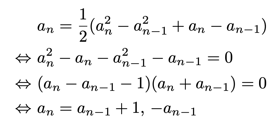 \begin{align*}&a_n=\frac{1}{2}(a_n^2-a_{n-1}^2+a_n-a_{n-1})\\\Leftrightarrow &a_n^2-a_n-a_{n-1}^2-a_{n-1}=0\\\Leftrightarrow &(a_n-a_{n-1}-1)(a_n+a_{n-1})=0\\\Leftrightarrow &a_n=a_{n-1}+1,\,-a_{n-1}\end{align*}