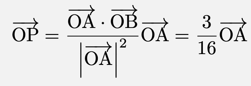 \[\overrightarrow{\mathrm{OP}}=\frac{\overrightarrow{\mathrm{OA}}\cdot\overrightarrow{\mathrm{OB}}}{\left \overrightarrow{\mathrm{OA}}\right ^2}\overrightarrow{\mathrm{OA}}=\frac{3}{16}\overrightarrow{\mathrm{OA}}\]