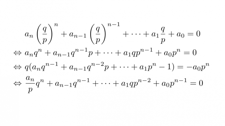 有理数解とは?有理数解を持つ・持たないが関わる定理や入試問題を解説!