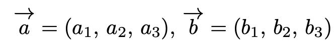 \[\vec{a}=(a_1,\,a_2,\,a_3),\,\vec{b}=(b_1,\,b_2,\,b_3)\]