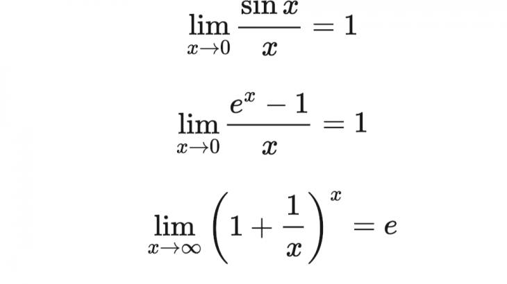 極限公式で覚えておくべきはたった3つ!証明・導出・覚え方を教えます
