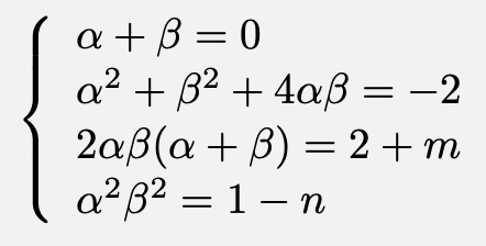 \[\left\{\begin{array}{l}\alpha+\beta=0\\\alpha^2+\beta^2+4\alpha\beta=-2\\2\alpha\beta(\alpha+\beta)=2+m\\\alpha^2\beta^2=1-n\end{array}\right.\]