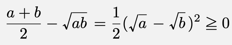 \[\frac{a+b}{2}-\sqrt{ab}=\frac{1}{2}(\sqrt{a}-\sqrt{b})^2\geqq 0\]